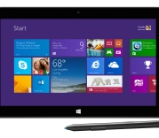 Mountain Stream Ltd - MS Surface Pro 2 repairs in Reading